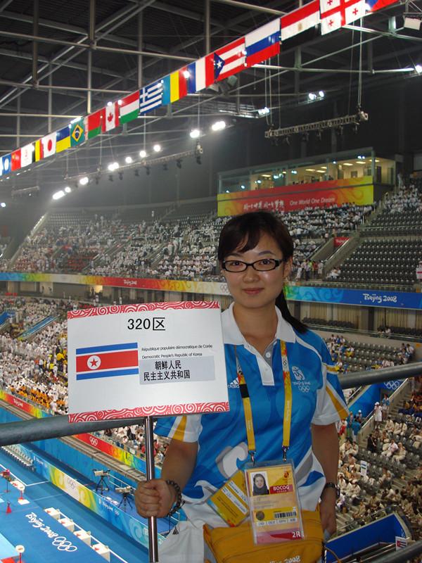 韩语系副系主任-刘全荃