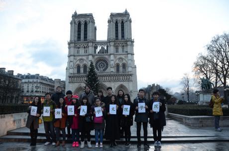 我校法语系师生受邀赴欧洲文化交流访问