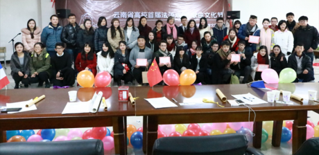 云南省高校首届法语戏剧/歌曲文化节在我校圆满落幕