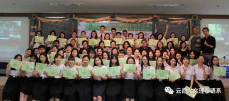 我校15级泰语系在泰交换学生结业了!
