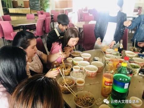 云南特色美食交流
