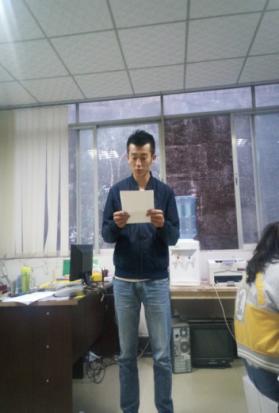 我院2013级学生党支部召开组织生活会