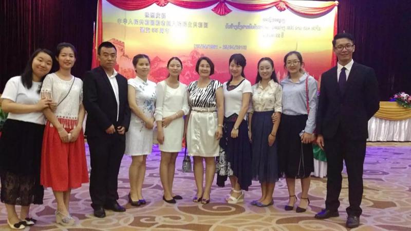 我院13英老双语在老中国留学生参加中老建交55周年招待会