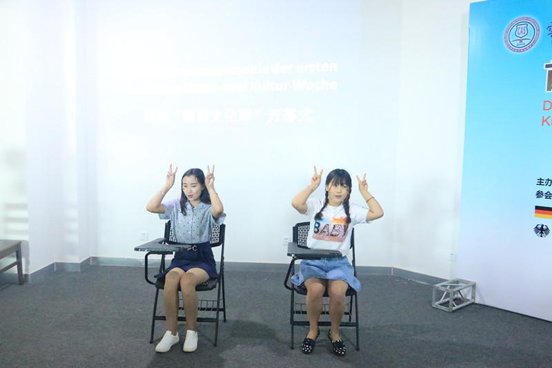 """我校首届""""德语文化周""""成功开幕"""