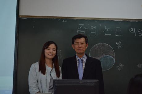 """我校韩语系韩国外教崔基祚博士举办""""毕业论文写作要领""""讲座"""