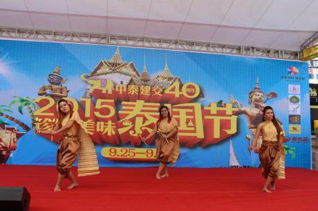 泰国节再掀高潮 文理泰语系风采