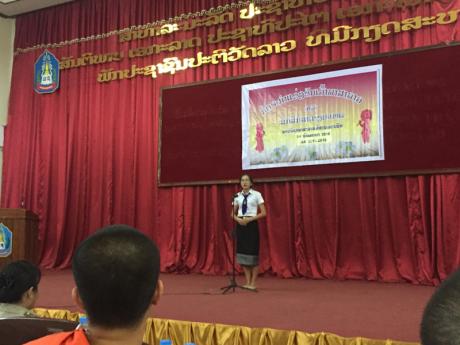 2015-2016学年在老外国学生演讲比赛——我校外国语学院范宇燕同学荣获第二名