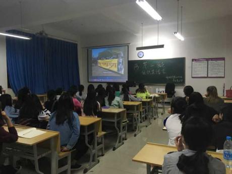 外国语学院2014级学生党支部 4月14日组织生活