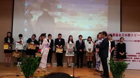 祝贺我院日语系学生在云南省彩云基金日语演讲比赛中获奖