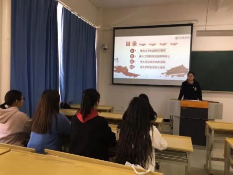 外国语学院学生第二党支部党日主题活动