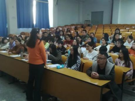 外国语学生第二党支部发展大会