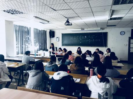 外国语学院学生第一党支部转正党员大会