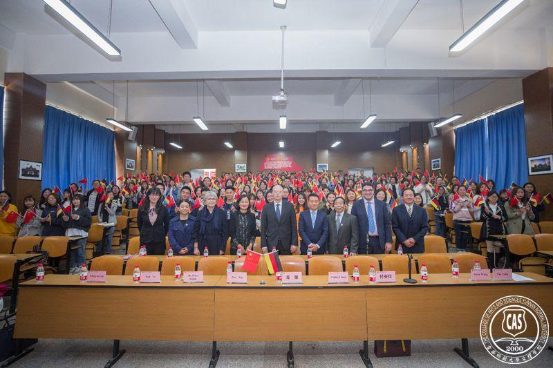德意志联邦共和国驻华大使葛策博士代表团访问云南师范大学文理学院