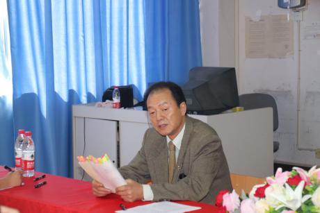 外国语学院党总支关于总支部委员会换届选举结果的公示