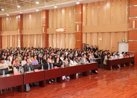 外国语学院2020级新生见面会